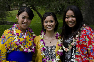 Recent Obuchi students