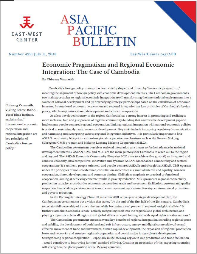 Economic Pragmatism and Regional Economic Integration: The