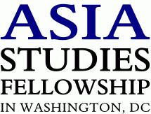 Asia Studies Fellowship
