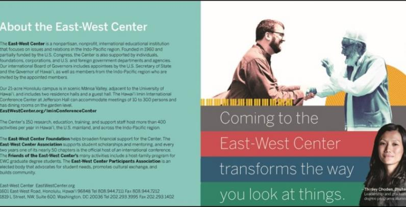 Easht-West Center brochure