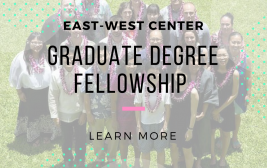 EWC Graduate Degree Fellowship