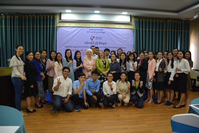 "Project workshop ""Cambodian Women in the Law"", Phnom Penh, 23 December 2019"