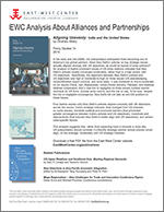 EWC Analysis About Alliances and Partnerships