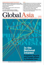 "Global Asia issue ""In the National Interest: Economics, Security and Foreign Affairs in Southeast Asia"""