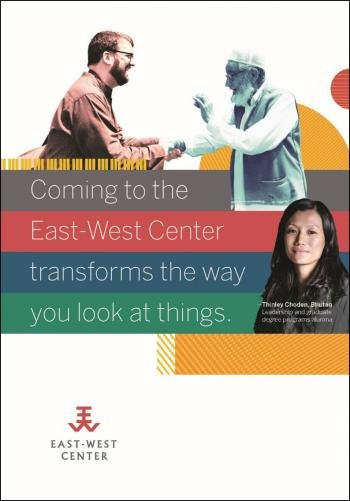 East-West Center brochure