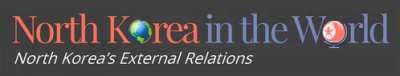 North Korea in the World website banner logo